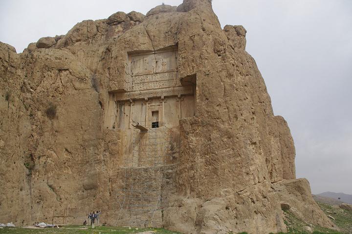 来,我们去帝王谷Naghsh-e-r._波斯帝陵和萨珊浮佛山盈香生态园一日游攻略图片