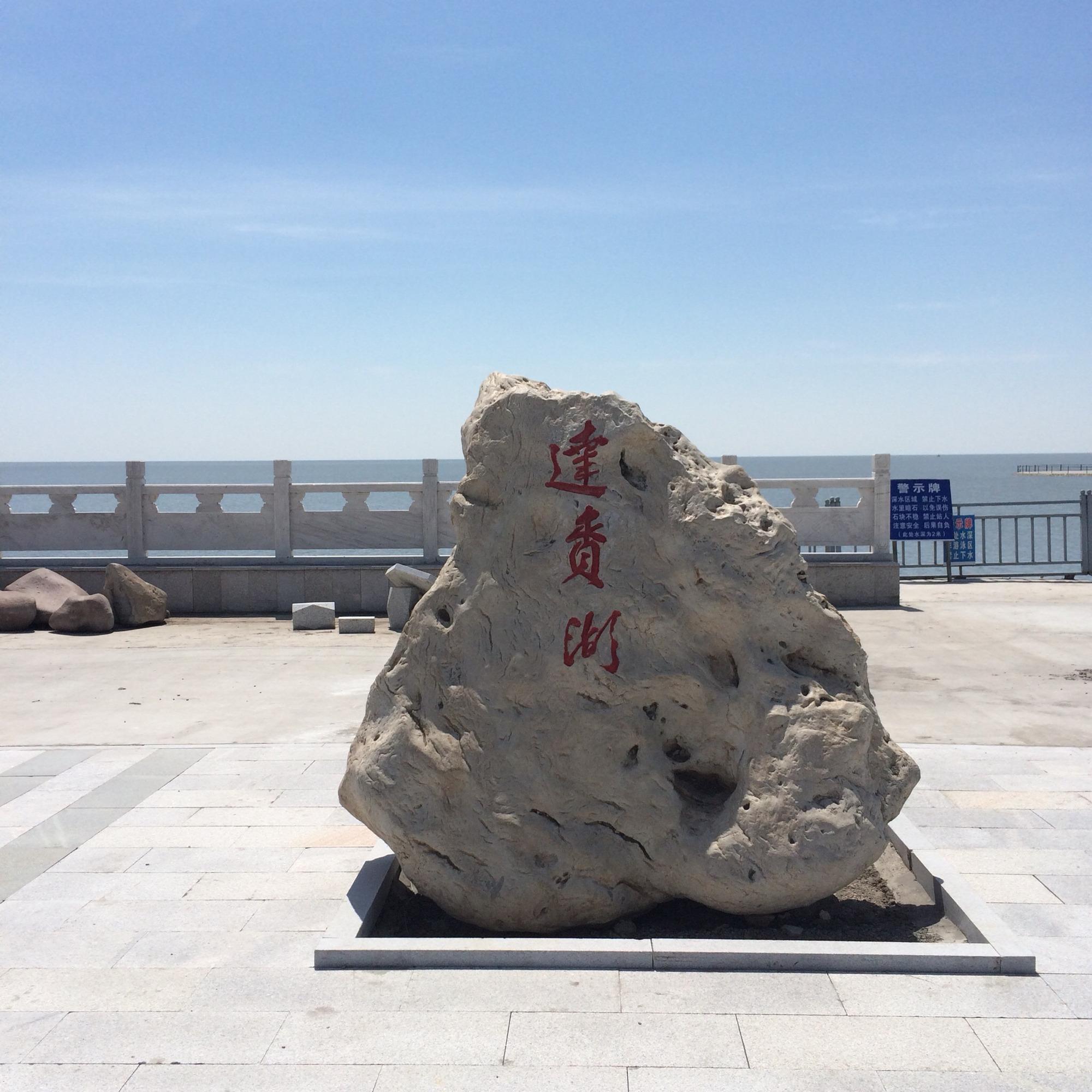 锡林郭勒宽城广场雕塑