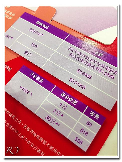 v时尚时尚,天堂香港_香港旅游攻略_自助游玩法幼儿体育游戏规则攻略图片