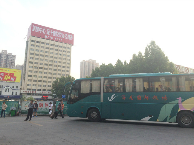济南遥墙国际机场图片
