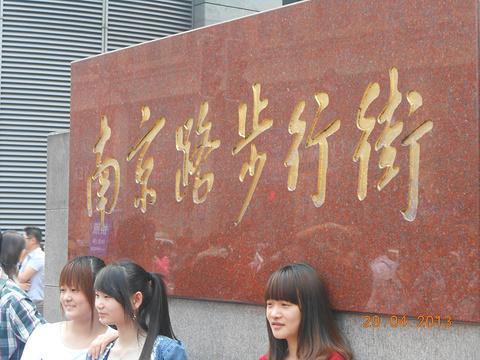2015南京路步行街_v游记游记_地址_攻略_门票游恩施日攻略3图片