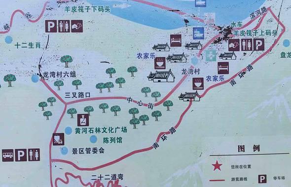 黄河景区地图全图