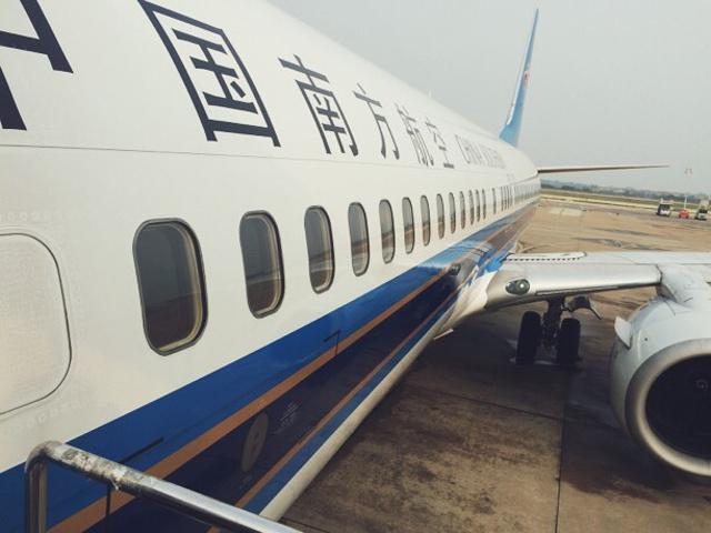 结果行李却还在武汉没上飞机