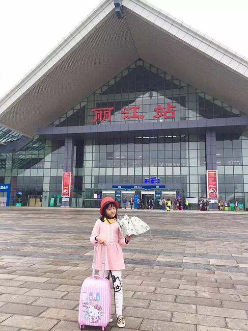 丽江火车站图片