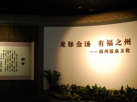 2019攻略博物馆-旅游攻略-温泉-门票-问答-游记马山旅游地址图片