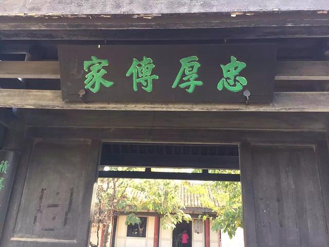 河北省 秦皇岛市 山海关区 孟姜女庙 - 海阔山遥 - .