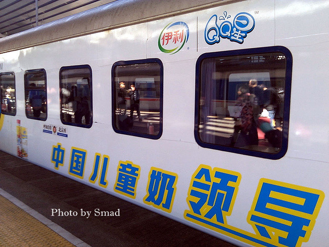 春运期间乌兰察布到北京乘z316只有站票
