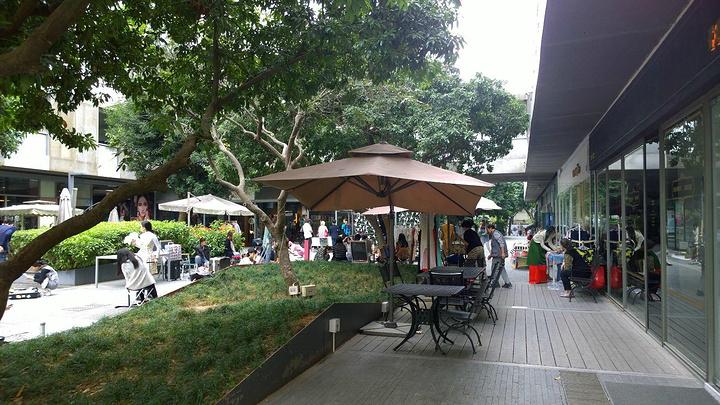 华侨城创意文化园