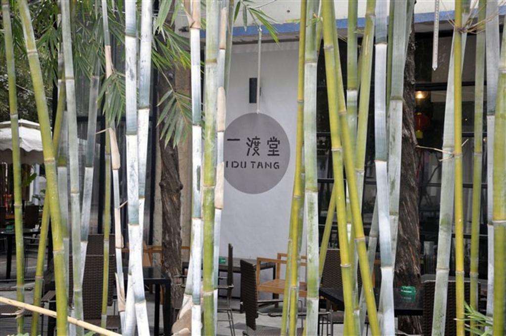 2016华侨城创意文化园_旅游攻略_门票_地址_游记点评,深圳旅游景点推荐