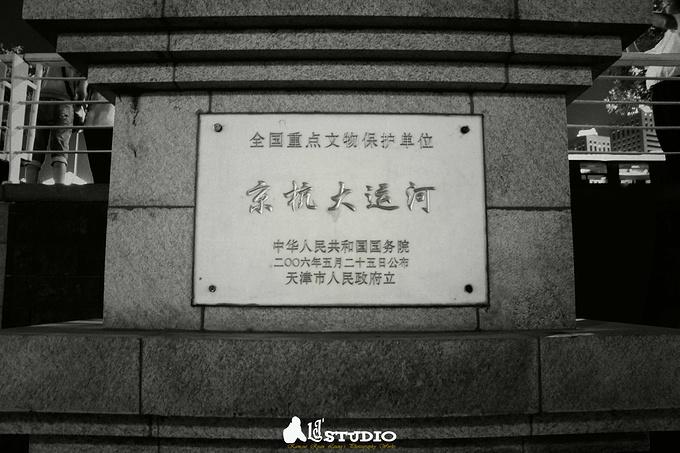 天津之眼学生票_天津之眼摩天轮图片