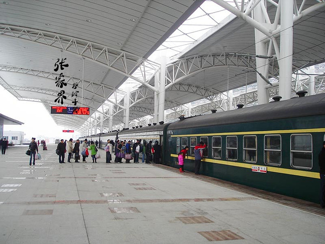 张家界火车站图片