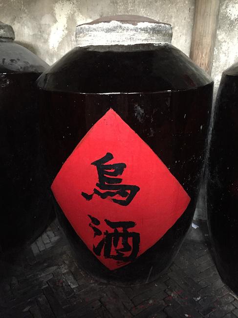 从杭州溜达到乌镇_嘉兴旅游攻略_自助游攻略_去哪儿金字塔物语攻略图片