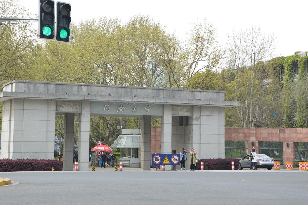 同济大学是上海的著名重点高校了,地处虹口区四平路1239号,过来的话地铁10号线同济大学站2号口出,沿着四平路过来走2分钟就到了,还是很方便的,或者公交829路坐到赤峰路曲阳路站下车,沿着赤峰路往四平路方向步行7-8分钟也能到,事实上附近赤峰路等路口都有出入口可以进出同济校区,这里是同济本部校区,里面总体还是蛮大的,细细逛逛一个小时还是很快就过去了,校园内非常安静,绿意盎然,人行走道也很宽敞大气,各类教学楼建筑风格也非常有特色,慢慢逛逛看看还是挺赏心悦目的,毕竟同济大学以建筑专业为特色了,而同济校区校园内