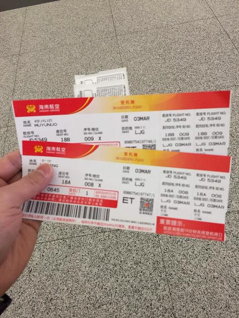 西安咸阳国际机场图片
