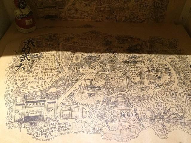 武大地图,这边很多手绘地图