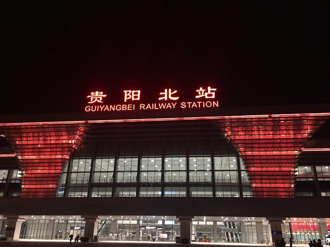 黄果树二日游  乘坐下午五点多的高铁,历经三个半小时到达贵阳北.图片