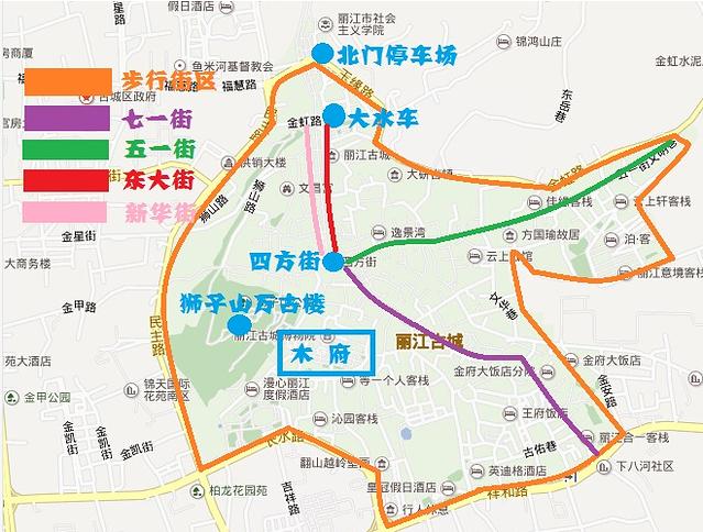 丽江古城简易地图.