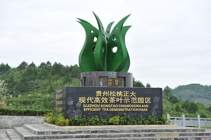 茶叶工艺流程雕塑图片