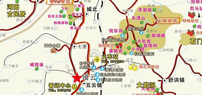 交通指南:汽车站有直达景区绿色巴士,壶镇方向中巴车也可到达倪翁洞