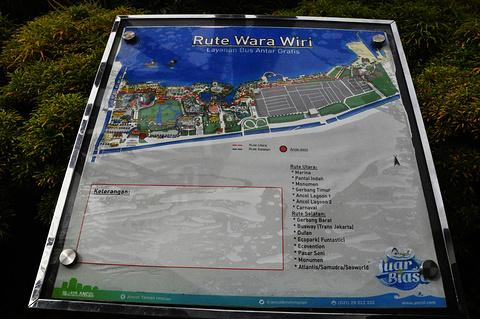 安佐尔寻梦园应该是全印尼最大的游乐场所,位于雅加达城市北部,紧靠
