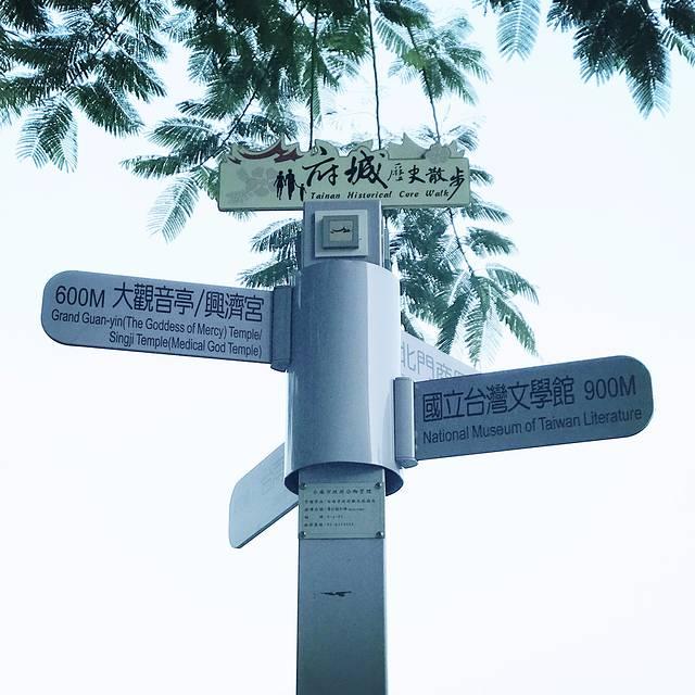 2019台南高攻略_v攻略地址_游记_攻略_铁站点密室1逃脱门票图解15图片