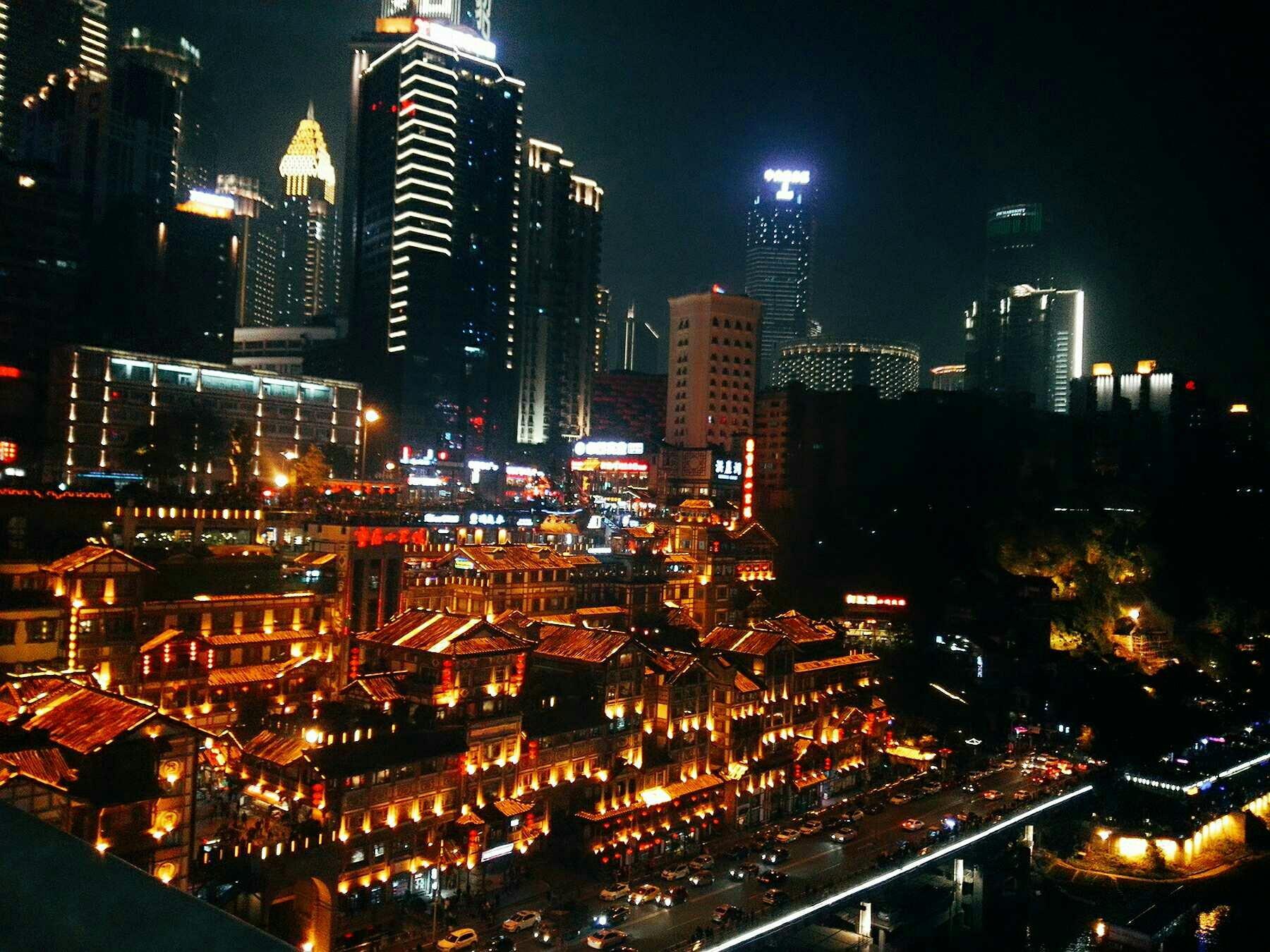 六天五夜『重庆市区和武隆天坑地缝芙蓉洞』