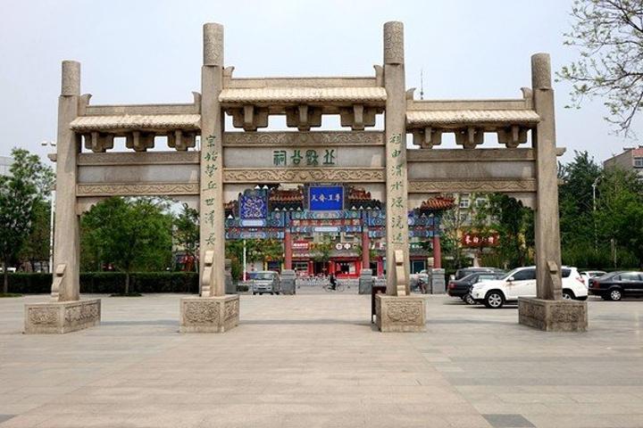 其主要景点有姜太公衣冠冢、姜太公祠、丘穆公建筑施工不计是的空什么图纸?图片