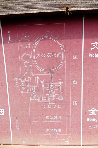 其主要图纸有姜太公衣冠冢、姜太公祠、丘穆公10kwv图纸景点光伏图片