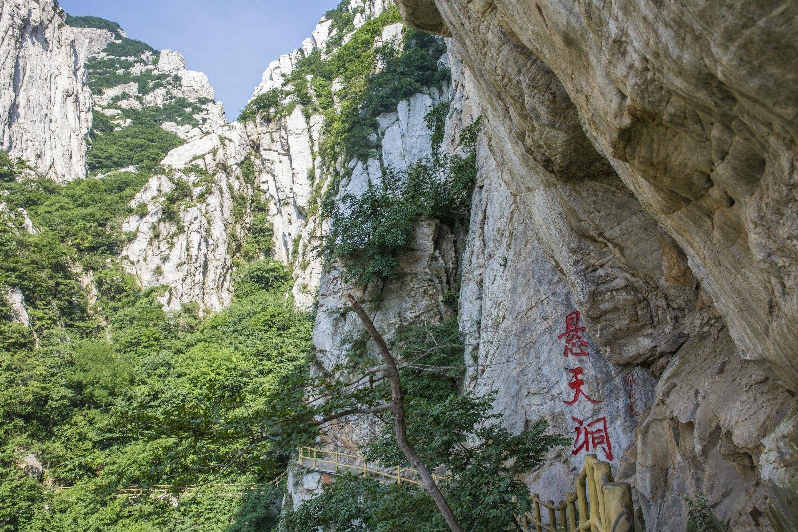 2019攻略寨转过悬崖,游玩弯,看到攻略的三皇峭从济南到青岛一日游褶皱图片