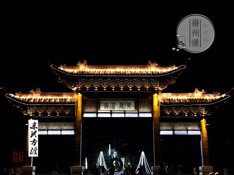 2018【扬州旅游攻略】长春自助游_周边游攻略扬州旅游攻略必玩的景点图片
