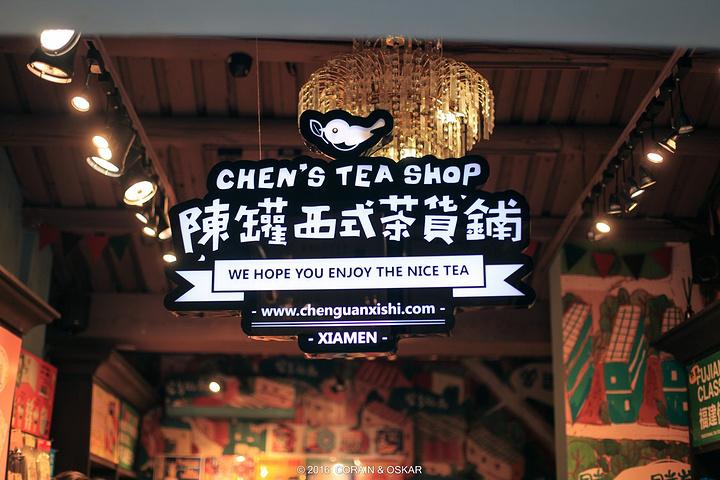 原谅我第一次在广播里听到这名字时,我以为是陈冠希式茶货铺,哈哈哈