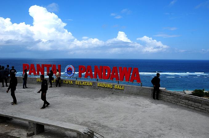 姐在巴厘岛上天,下海,看斗鸡