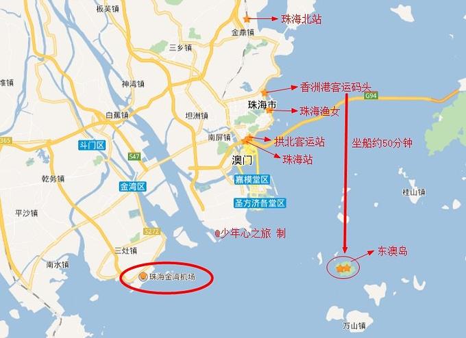 珠海旅游攻略-游记-去