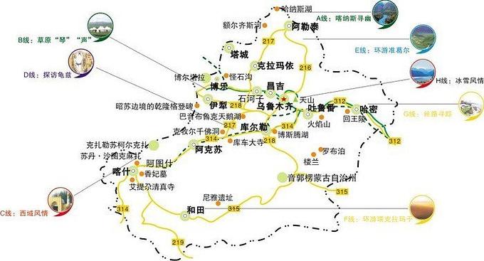 青海 甘肃 新疆 大西北22日环线大巴游  新疆分为南疆和北疆.图片