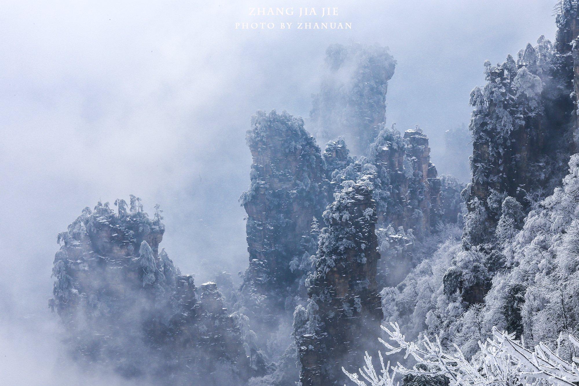 武陵源听雪丨 踏着云雾,遇见人间仙境——张家界