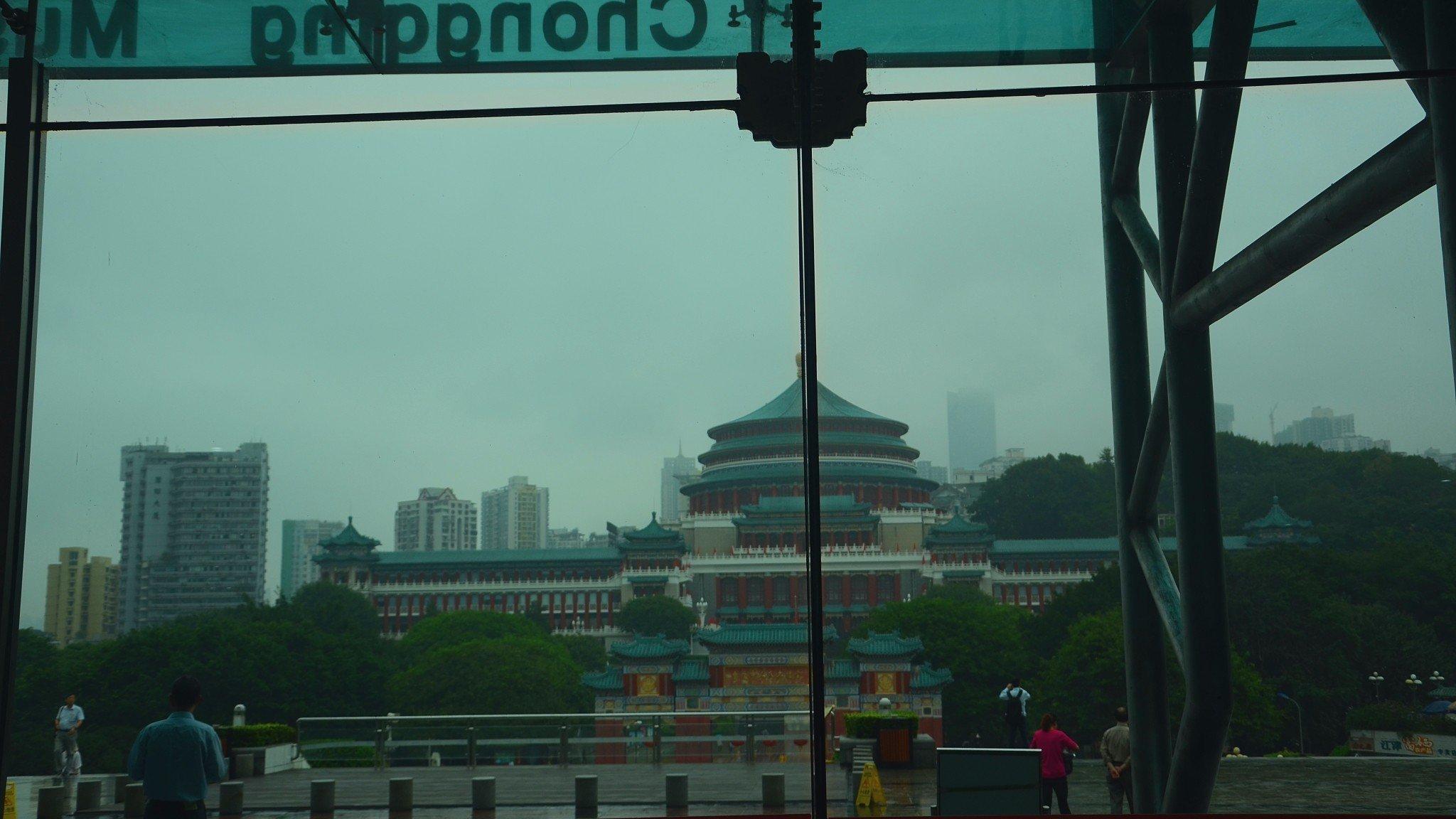 重庆11大博物馆丨谁说我们没文化
