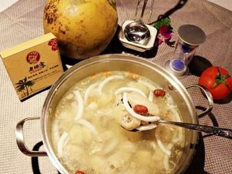 68元 热门点评: 共3条点评                   一锅好吃的椰子鸡火锅.