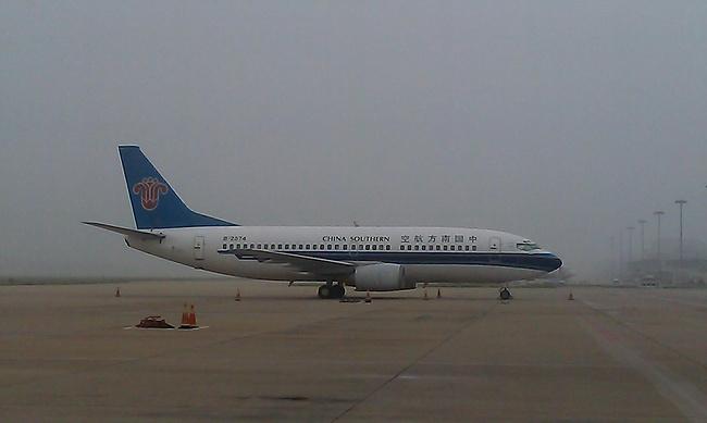 郑州到云南飞机