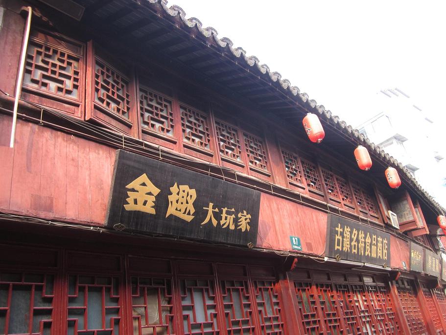 七宝镇的小吃和沿街的商铺很多