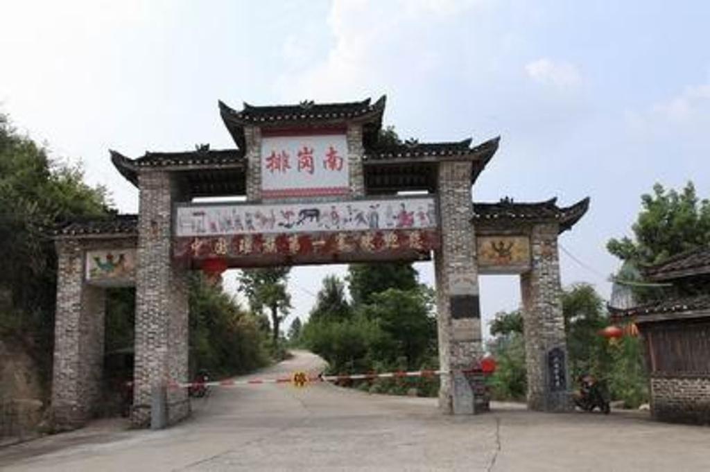 連南瑤族旅游景點圖片