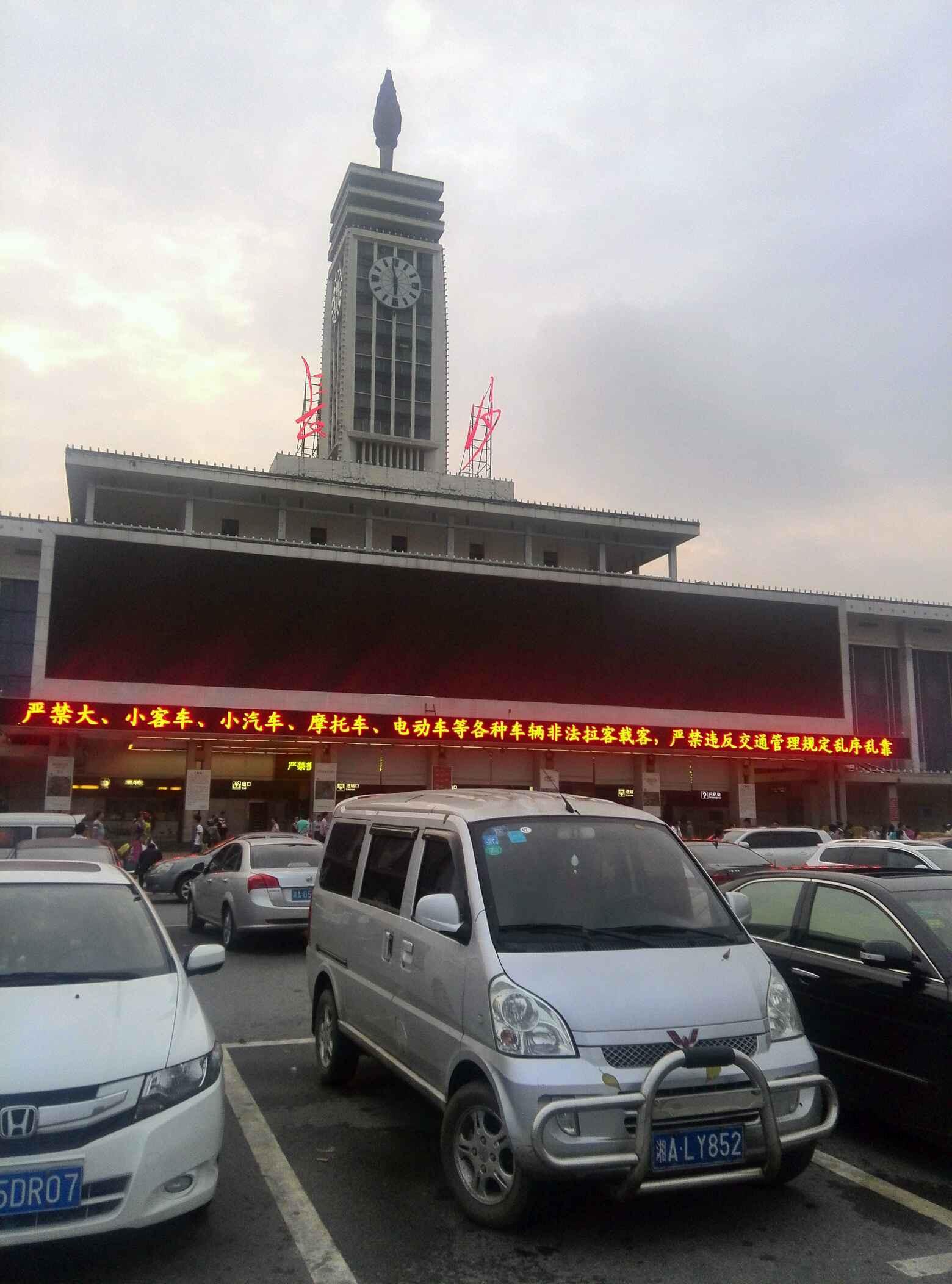 广州至北京火车票价_广州火车站到深圳市龙岗汽车站要多少时间可以到