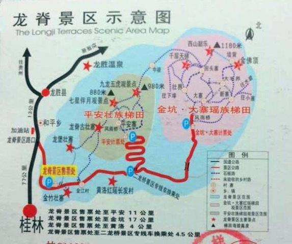 龙脊梯田旅游地图_