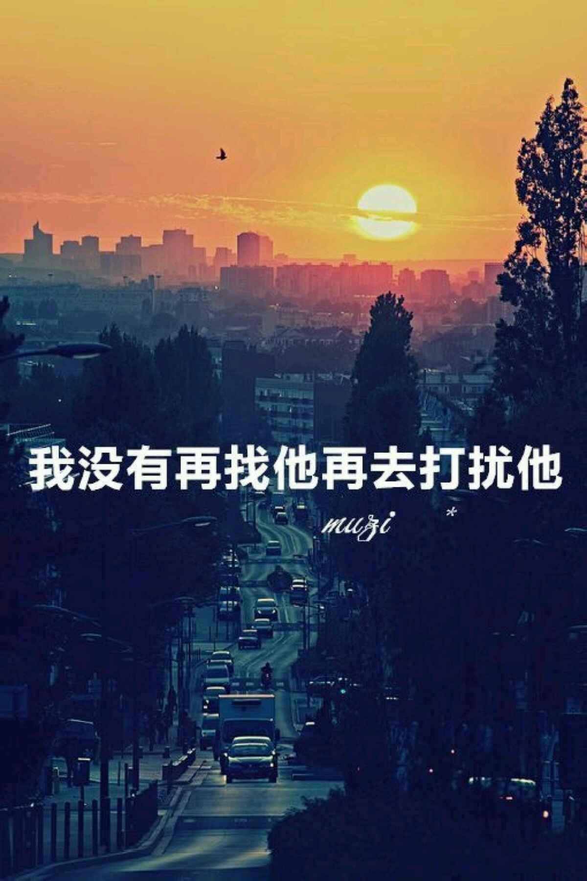 山东游~济南~泰安