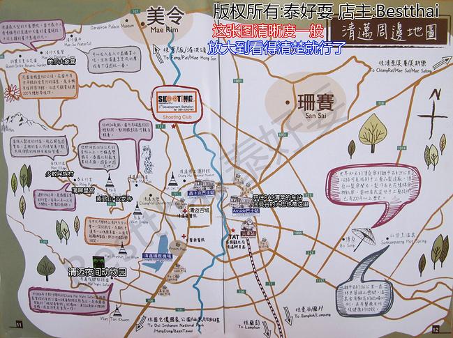 cooking&清迈大学&千人火锅&宁曼路图片