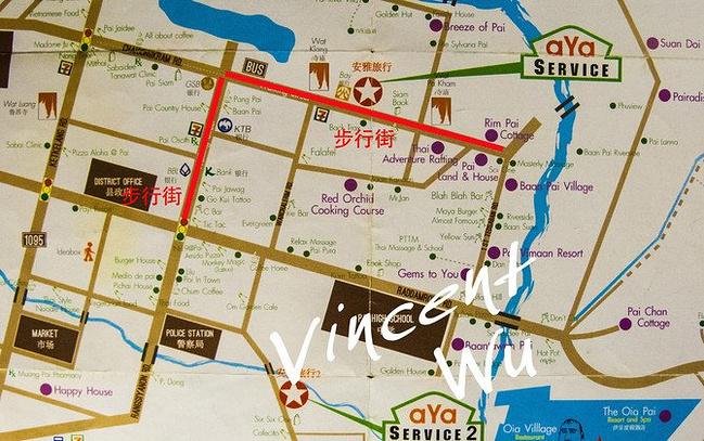 市区地图.红色标注的是两条步行街,也就是最繁华的的地段.