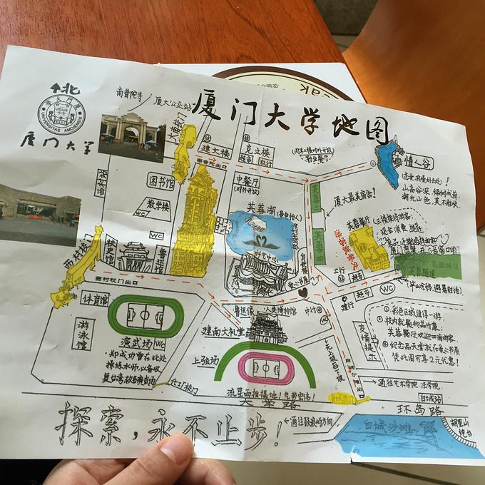 手绘地图,这样看厦大确实不大哈.