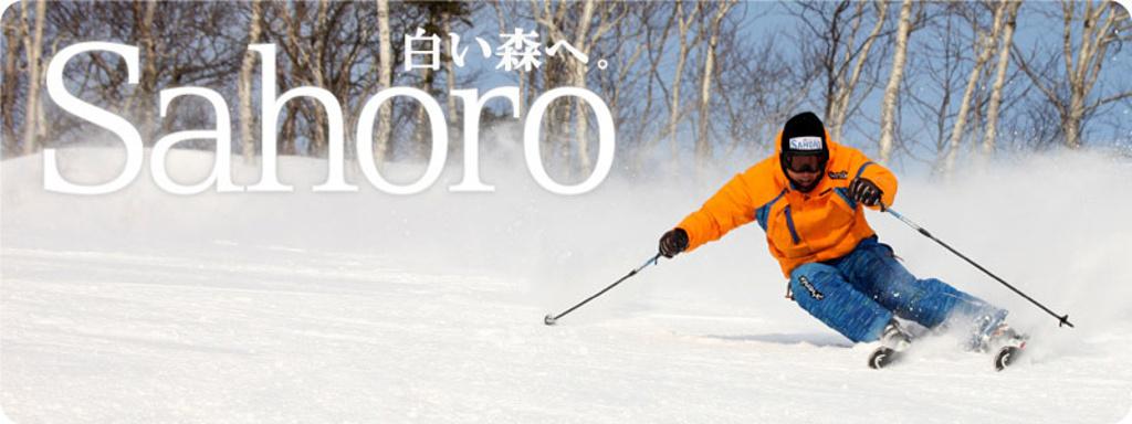 北海道2015冬最新吃住游购娱乐全攻略