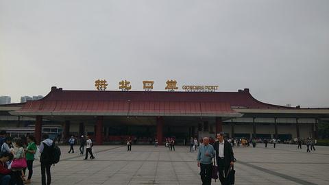 2015珠海拱北口岸_旅游攻略