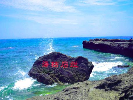 广西北海涠洲岛_北海旅游攻略_自助游攻略_去哪儿攻略