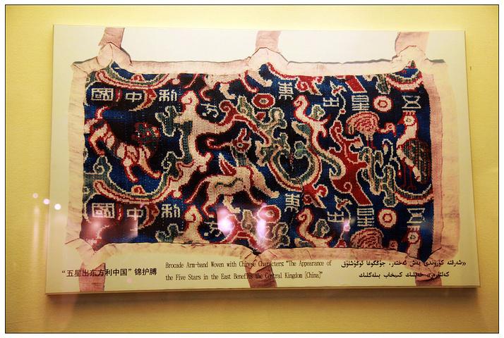 新疆博物馆的镇馆之宝是人体干尸,特别是被称千年美女明星图片图片